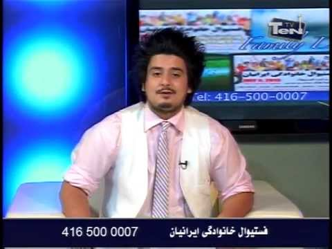 Persian Family Day TV Program 7 - Part 1