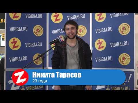 Никита Тарасов, 23 года