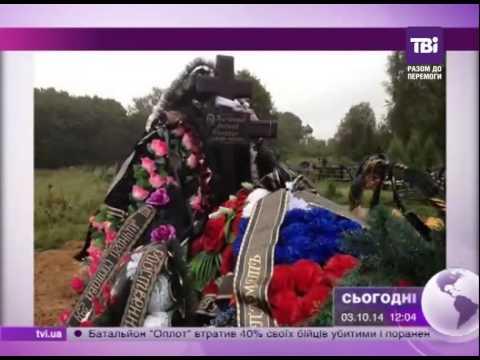 Свіжі могли російських солдат з'явились в Костромі