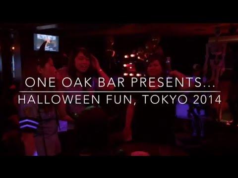 Tokyo Halloween Parties  2014