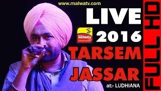 Nonton TARSEM JASSAR LIVE VIDEO at VEHLI JANTA STAR NIGHT 2016   Full HD LATEST THIS WEEK Film Subtitle Indonesia Streaming Movie Download