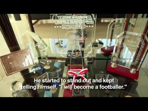 Nike Stadium x VBS   Playmakers Tokyo | Videos