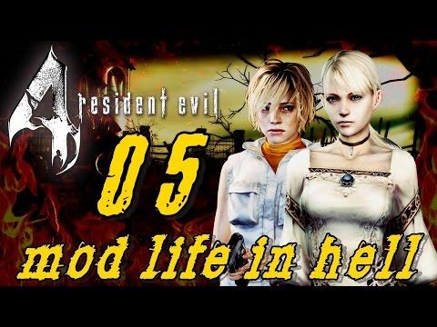 Resident Evil 4 Life In Hell com Fiona e Heather [5] Let's play presente da estátua
