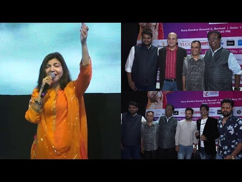 Alka Yagnik Perform Live N Support Go Celeb App