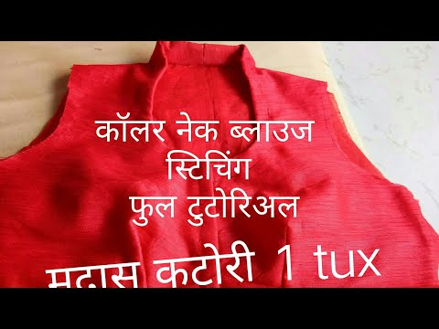 blouse making full and easy