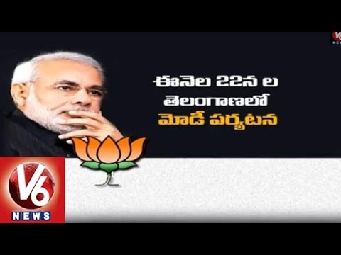 BJP Modi to Hold Rally in Telangana on 22nd April
