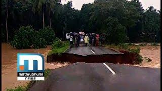 Video Heavy Rains: Landslides In Malappuram| Mathrubhumi News MP3, 3GP, MP4, WEBM, AVI, FLV Agustus 2018