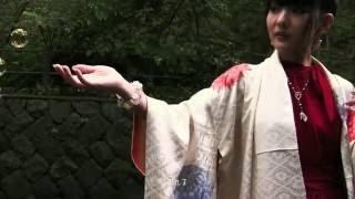 【MV】泡沫voxless ver -和茶屋娘 公開!