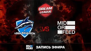 Vega vs MidOrFeed, DreamLeague Season 8, game 1 [v1lat, GodHunt]