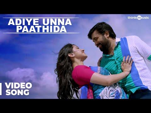 Adiye Unna Paathida Video Song - Vetrivel