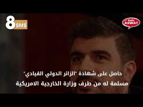 ياسين أحجام، السياسي الفنان