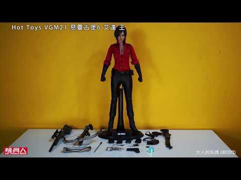 Hot Toys – VGM21 – 惡靈古堡6 【艾達.王】Ada Wong 開箱