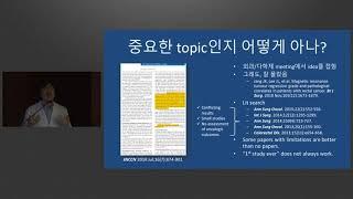 2019 아산 임상연구자 교육 프로그램(ACREP) : 영상의학과 연구 사례 미리보기