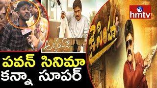 Video Nandamuri Balakrishna Fans Feeling Happy about JAI Simha Movie | Guntur | hmtv MP3, 3GP, MP4, WEBM, AVI, FLV Maret 2018