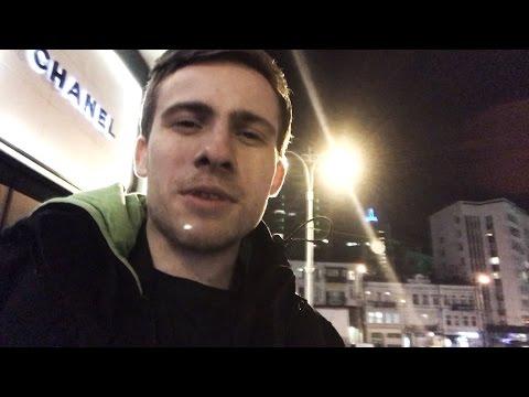 ITPEDIA ВЛОГ ИЗ КИЕВА (видео)