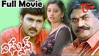 Vignesh Full Length Telugu Movie