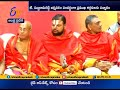 T Subbarami Reddy Felicitates Chief Priest of Famous Temples | Vizag - Video