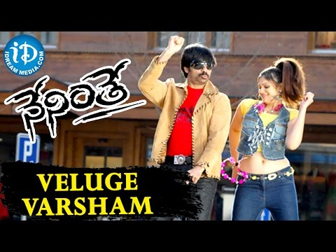Video Neninthe Movie Songs || Veluge Varsham Video Song || Ravi Teja, Siya || Chakri download in MP3, 3GP, MP4, WEBM, AVI, FLV January 2017