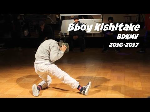 Bboy Kishitake 2016-2017: footwork and flava breaker from BDKMV crew