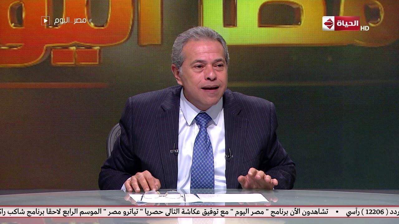 مصر اليوم - توفيق عكاشة: أطالب الدولة بإغلاق أفران العيش في القرى