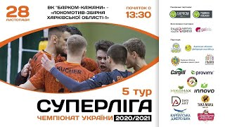 Season 2020-2021