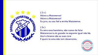 Hino Oficial da Sociedade Esportiva Matonense da cidade de Matão, São Paulo.Hino da SEMA.Hino da Águia Azul.