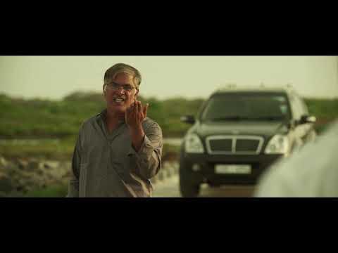 Sinamkol Tamil movie Official Teaser