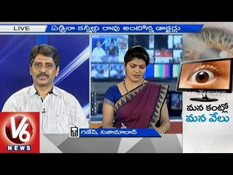 Special discussion on Computer Vision Syndrome  V6 News 13042015