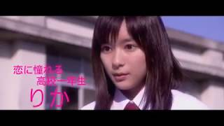 Nonton Senpai To Kanojo Live Action  Trailer  Film Subtitle Indonesia Streaming Movie Download