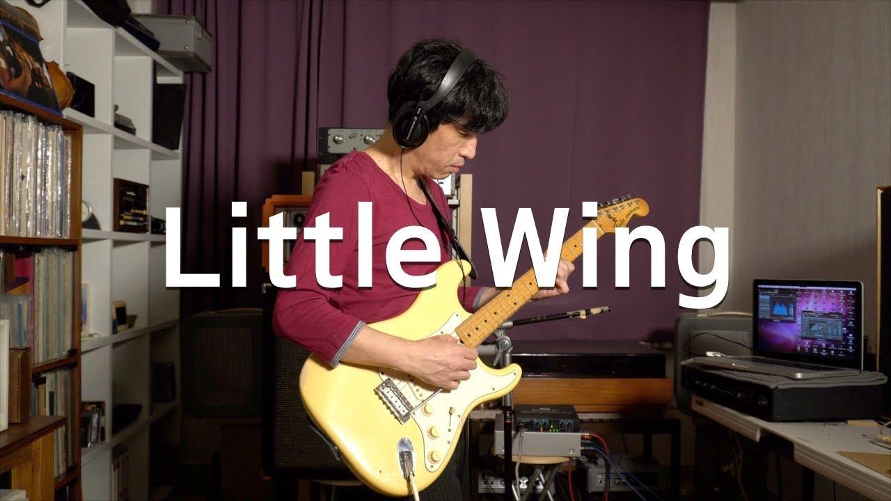 신윤철 (YoonChul Shin) – Little Wing (원곡 : Jimi Hendrix Experience) / Blues Guitar / Electric Guitar