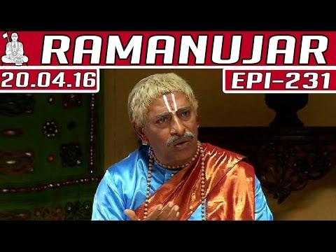 Ramanujar-Epi-231-Tamil-TV-Serial-20-04-2016-Kalaignar-TV
