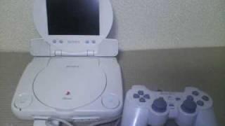 PS1, PS2, PS3, PSX, Pocket Station, PSP: Playstation tribute