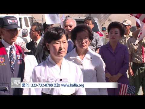 한인사회 소식 7.22.16 KBS America News