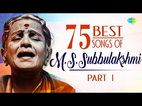 Video TOP 75 Songs of M.S. Subbulakshmi - Part 1 | 101 Years | Audio Jukebox | Carnatic | HD Tracks download in MP3, 3GP, MP4, WEBM, AVI, FLV January 2017