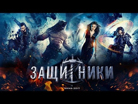 - International Trailer  (Russian st EN)