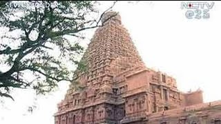 Thanjavur India  City new picture : Seven Wonders of India: The Chola temple of Thanjavur (Aired: January 2009)