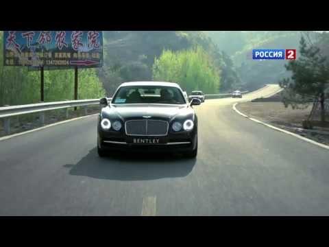 Bentley Flying Spur Тест-драйв Bentley Flying Spur 2014 // АвтоВести 115