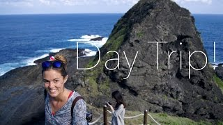 From Taitung you can see Sanxiantai, Doulan, and many more. Check us out, we're exploring the East Coast of Taiwan.Music provided by Free Songs To UseRead about how we did this trip and other day trips on the East Coast here:https://shybackpack.wordpress.com/2017/02/20/10-easy-day-trips-from-taitung-taiwan/