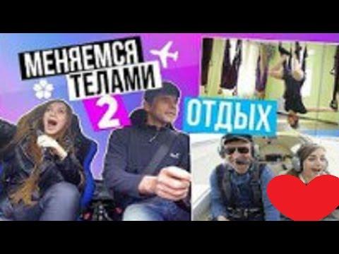 5 ФУТБОЛОК за Репост ВК: https://vk.com/alyona_venum?w=wall302... ПОДПИСЫВАЙСЯ: ♥INSTAGRAM: https://www.instagram.com/alana_venum/ ...