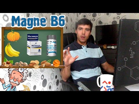 Роль МАГНИЯ в организме человека / Магний В6 / Magne B6 / SanRun