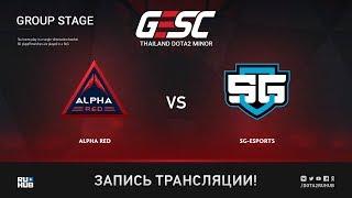 Alpha Red vs SG-eSports, GESC: Bangkok [Lex, 4ce]