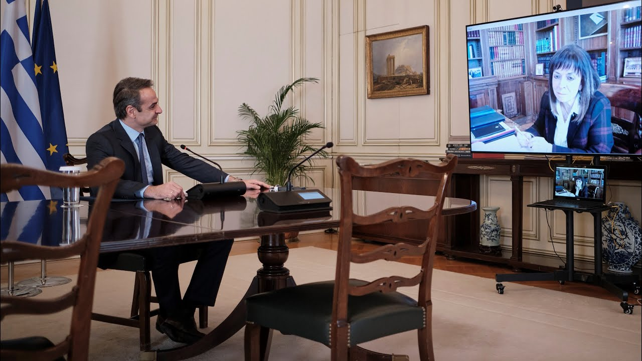 Τηλεδιάσκεψη Κυριάκου Μητσοτάκη με την Πρόεδρο της Δημοκρατίας Κατερίνα Σακελλαροπούλου
