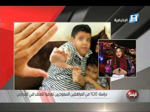 #فيديو :: سلوكيات فترة المراهقة تقتل البالغين