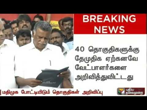 Mutharasan-Announces-CPI-Contesting-Constituency-in-Tamilnadu