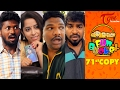 Fun Bucket  71st Copy  Funny Videos  By Harsha Annavarapu  Telugucomedywebseries