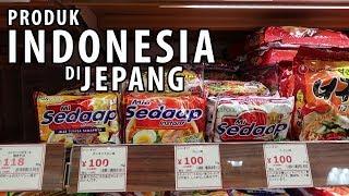 Video Produk INDONESIA di Jepang MP3, 3GP, MP4, WEBM, AVI, FLV Agustus 2017