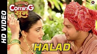 "Presenting the Official Video ""Halad"" from the movie Premasathi Coming Suun Song: Halad Singer: Sayali Pankaj Lyricist: Chetan..."