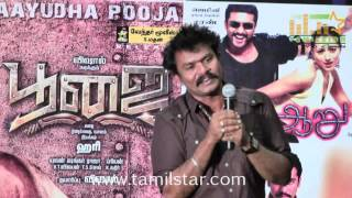 Director hari Press Meet Part 1