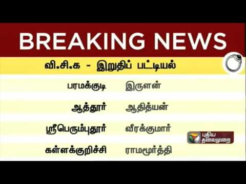 Viduthalai-Chiruthaigal-Katachi-Releases-final-list-of-Election-Candidates