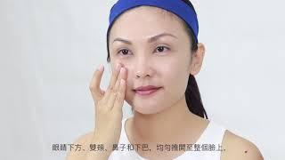 1. SFB24   �濕抗�乳液 B Set Chinese